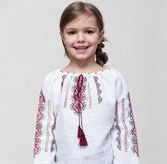 Заказать Детскую Одежду Недорого